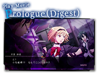 prologue (digest)