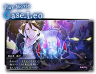 battle case.Leo